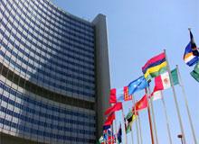Что такое ООН (организация объедененных наций)? Посол доброй воли оон.