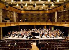 Консерватория это музыкальное учреждение. Что такое консерватория и где она впервые появилась?