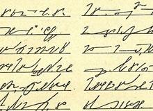 Кто изобрел стенографию?