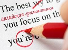 Зачем нам грамматика?