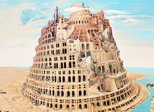 Какими были первые небоскребы?