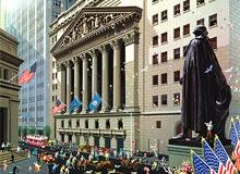Что такое «Уолл-стрит»?