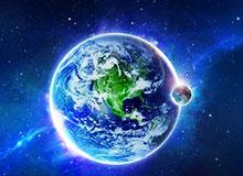 На чем держится Земной шар?
