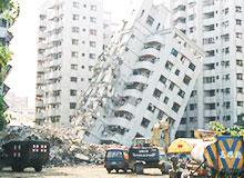 Какое землетрясение было самым сильным?