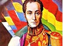 Чем был знаменит Боливар?