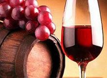 Когда впервые появилось вино?