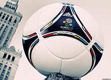 Кто изобрел мяч?