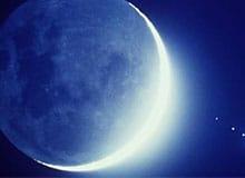 Почему мы не всегда видим полную Луну?