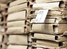 Что такое архивы?