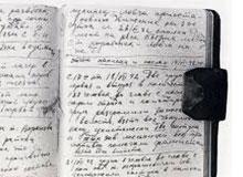 Что такое мемуары и чем они отличаются от воспоминаний?