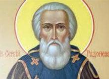 Кто такой Сергий Радонежский?