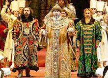 Кого в старой Руси называли людьми?