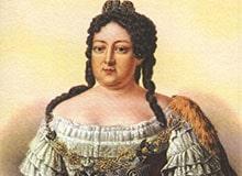 Как развлекалась императрица Анна Иоанновна?