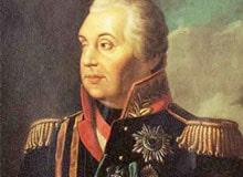 Почему Кутузов сдал французам Москву?