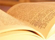 Как устроена книга?
