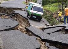 Что вызывает землетрясение?