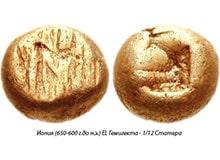 Когда были изготовлены первые монеты?
