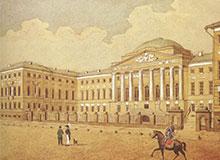 Когда появился первый университет?