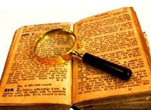 Что такое слова, не принятые в литературном языке?