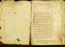 Существовали ли энциклопедии в Древней Руси?
