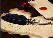 Как посылали письма в прошлом?