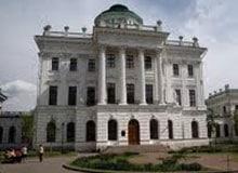Что вы знаете о доме Пашкова?