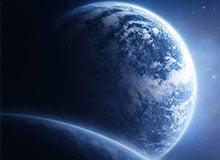 Откуда произошла Земля?