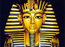 Кто такие фараоны?