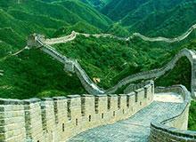Когда была построена Великая китайская стена?