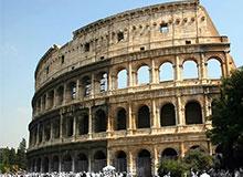 Как был устроен римский амфитеатр?