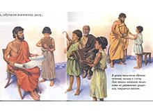 Почему Афины называли «школой Греции»?
