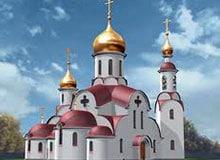 Какие церковные праздники самые главные?
