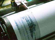 Сейсмограф это прибор для измерения землетрясений.