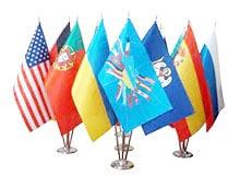 Первый флаг в мире какая страна. У какой страны появился первый флаг