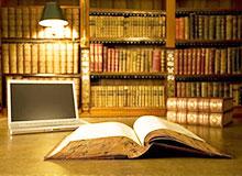 Когда впервые появились книги?