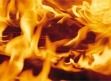 Что такое огонь?