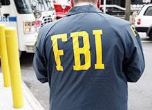 Что такое ФБР?