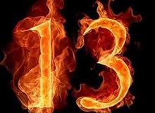 Почему число 13 считается несчастливым?