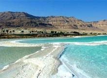 Что нам известно о Мертвом море?