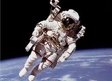 Почему гравитация в космосе не такая, как на земле?