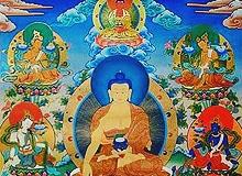 Древний Тибет тайны и учения о Вселенной.