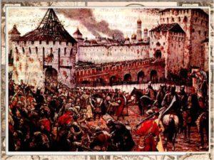 Осовбождение Москвы