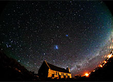 Сколько звезд на небе? Сколько звезд в Млечном пути и сколько созвездий во Вселенной.