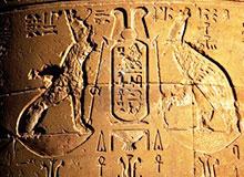 Что пишут иероглифами?