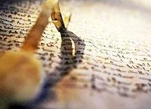 Что такое Великая хартия вольностей?