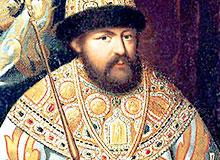Как на Руси появился царь?