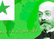 Кто придумал эсперанто?
