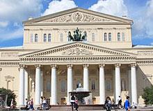 В каком году был основан Большой театр?