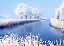 Откуда пошло название «декабрь»?