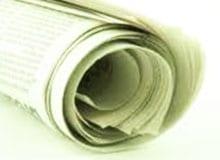 Когда в России появилась первая газета?